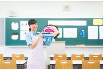 養護教諭コース